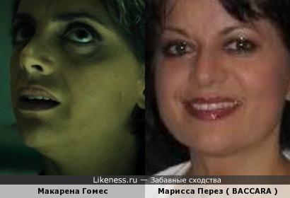 Марисса Перез ( BACCARA ) и Макарена Гомес