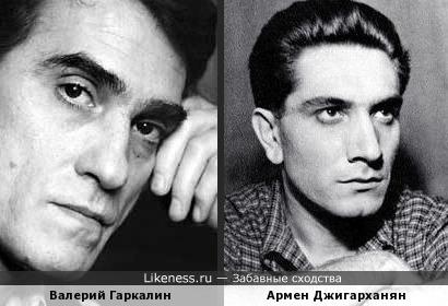 Валерий Гаркалин и Армен Джигарханян