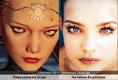 Персонаж из игры и Наталья Водянова
