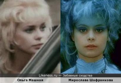 Ольга Машная и Мирослава Шафранкова