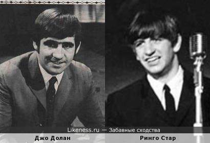 Джо Долан и Ринго Стар