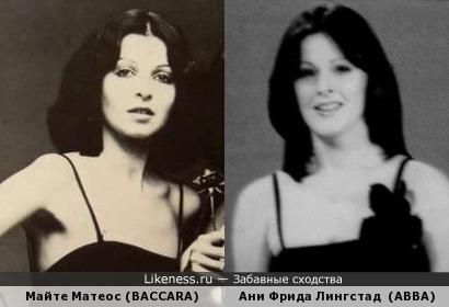Майте Матеос (BACCARA) и Ани Фрида Лингстад (ABBA)