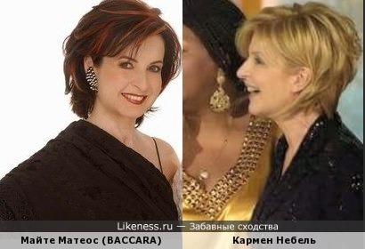 Майте Матеос (BACCARA) и Кармен Небель