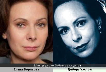 Елена Борисова и Дебора Уэстон