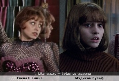 Елена Шанина и Мэдисон Вульф