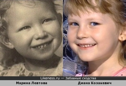 Марина Левтова и Диана Козакевич