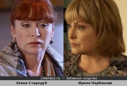 Елена Стародуб и Ирина Нарбекова
