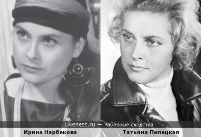 Ирина Нарбекова и Татьяна Пилецкая