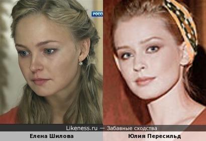 Елена Шилова и Юлия Пересильд