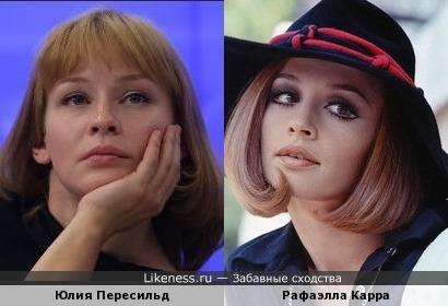 Юлия Пересильд и Рафаэлла Карра