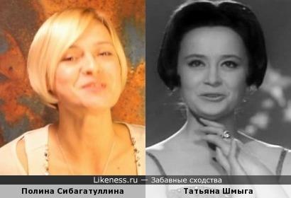 Полина Сибагатуллина и Татьяна Шмыга