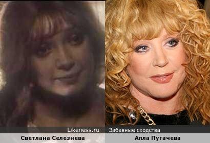 Светлана Селезнева и Алла Пугачева