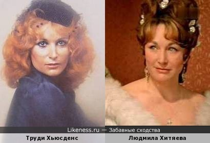 Труди Хьюсденс ( диско группа CHAMPAGNE) и Людмила Хитяева