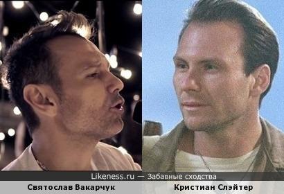 Святослав Вакарчук и Кристиан Слэйтер