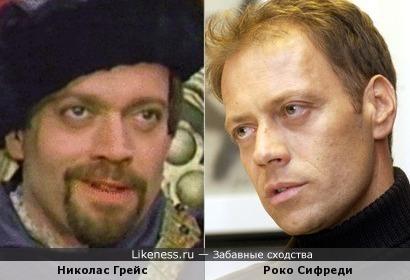 Николас Грейс и Роко Сифреди