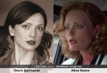 Ольга Дроздова и Айна Валле
