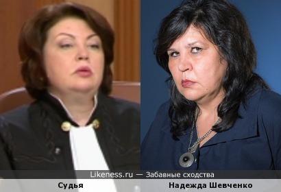 Надежда Шевченко и судья