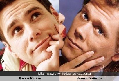 Джим Керри и Кевин Бэйкон
