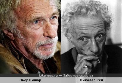 Пьер Ришар и Николас Рей