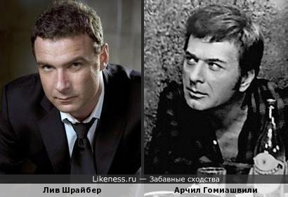 Лив Шрайбер и Арчил Гомиашвили