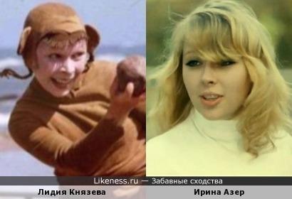 Лидия Князева и Ирина Азер