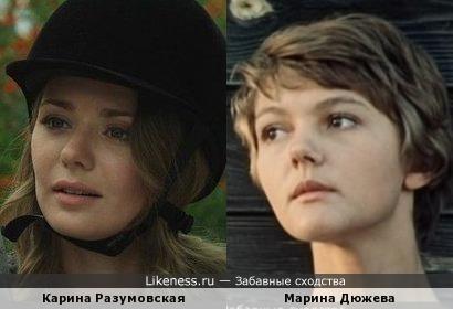Карина Разумовская и Марина Дюжева