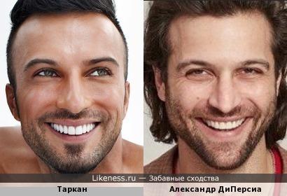 Александр Ди Персиа и Таркан