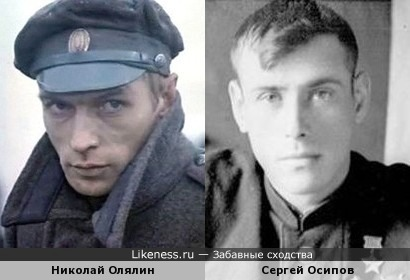 Николай Олялин и Сергей Осипов