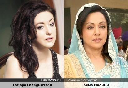 Тамара Гвердцители и Хема Малини