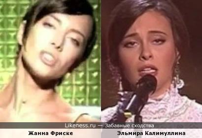 Жанна Фриске и Эльмира Калимуллина
