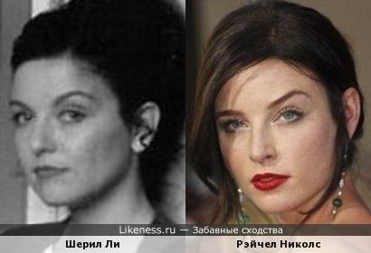 Шерил Ли и Рэйчел Николс