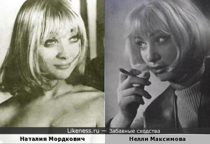 Наталия Мордкович и Нелли Максимова