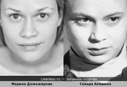 Марина Доможирова и Тамара Алёшина