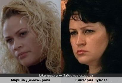 Марина Доможирова и Виктория Субота