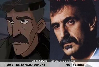 """Фрэнк Заппа и персонаж из мультфильма """"Атлантида"""""""