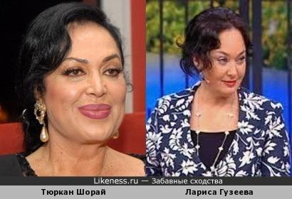 Тюркан Шорай и Лариса Гузеева