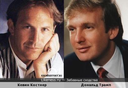 Кевин Костнер и Дональд Трамп