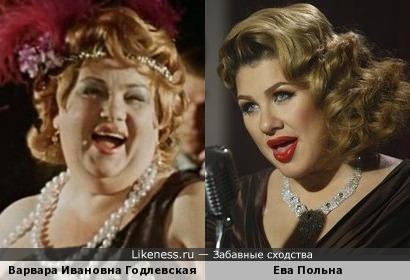 Варвара Ивановна Годлевская и Ева Польна