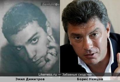 Эмил Димитров и Борис Немцов