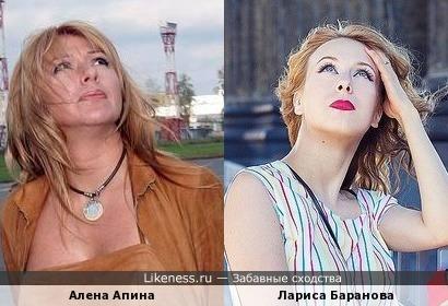 Лариса Баранова и Алена Апина