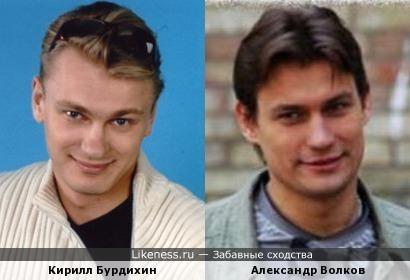 Кирилл Бурдихин и Александр Волков