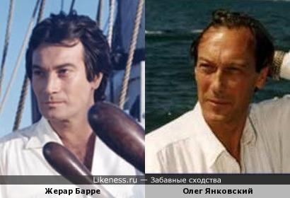Жерар Барре и Олег Янковский