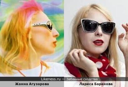 Жанна Агузарова и Лариса Баранова :: Забавные сходства