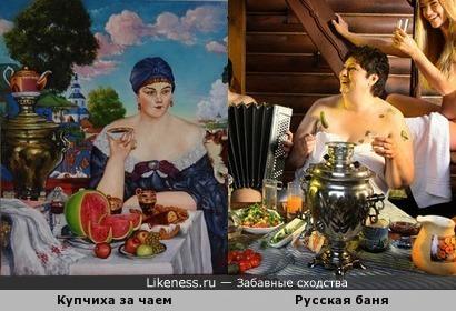 Купчиха за чаем и Русская баня