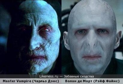Master Vampire (Чарльз Дэнс) и Волан де Морт (Рэйф Файнс)