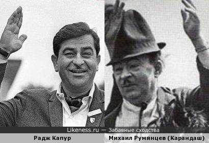 Радж Капур и Михаил Румянцев (Карандаш)