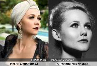 Мэгги Джилленхол и Ангелина Миримская