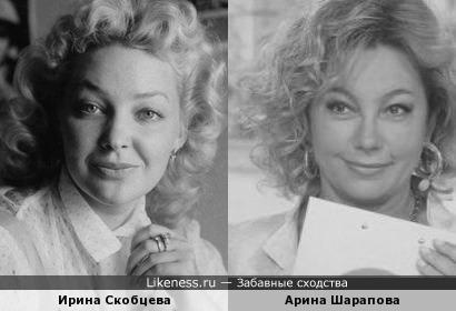 Арина Шарапова и Ирина Скобцева