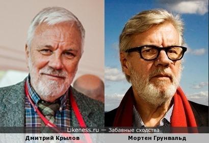 Дмитрий Крылов и Мортен Грунвальд