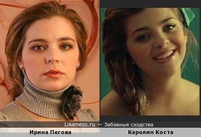 Ирина Пегова похожа на Каролин Коста